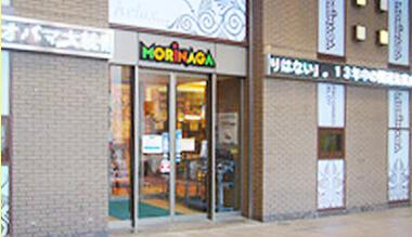 モリナガ天文館第二本店