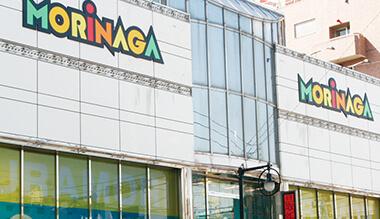 モリナガ中央西口店