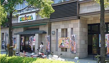 モリナガ鹿駅店