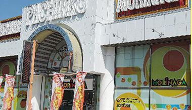 モリナガ中山店