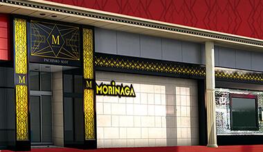 モリナガ天文館G3店