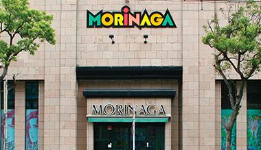 モリナガ騎射場店
